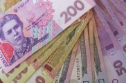 Украинская гривна упала до рекордно низкого уровня