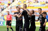 «Крумкачы» вышли на матч в майках с надписью солидарности