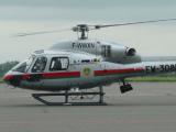 Два новых вертолета компании Еврокоптер поставлены для Госпогранкомитета Беларуси