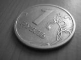 Беларусь предлагает активизировать введение российского рубля в качестве региональной резервной валюты в ЕврАзЭС