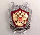 Топ-10 самых высокопоставленных белорусских «эмигрантов» в России