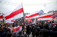 Белорусы вышли на акцию в поддержку независимости