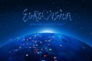Репетиция первого полуфинала Евровидения-2010: ничего лишнего