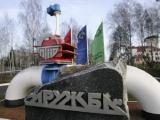 Минюст Беларуси заявляет о затягивании судебного процесса в споре о пошлинах на нефтепродукты