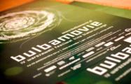 Фильм «Яичница по-белорусски» запретили показывать на фестивале Bulbamovie
