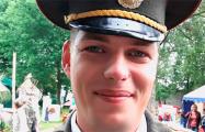 «Командир его уничтожал»: в Витебске хоронят майора из части в Заслоново