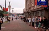 Видеофакт: Акция солидарности в Минске растянулась на километры