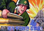 КНДР разорвала отношения с Южной Кореей