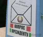 Итоги всебелорусской акции Вопрос Президенту будут подведены в сентябре