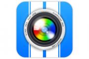 Apple купила права на программу для скоростного фото