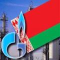 Лукашенко готов отдать России контроль над Белтрансгазом и МНПЗ