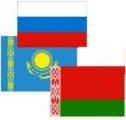 Техрегламенты Комиссии Таможенного союза будут действовать только в Беларуси, России и Казахстане