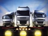 Единая система контроля таможенного транзита будет действовать в странах ЕврАзЭС