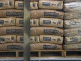 Беларусь планирует экспортировать в 2010 году 500 тыс.т цемента
