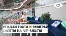 Лига Наций. Как попасть на самые комфортные места на стадионе «Динамо»?