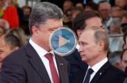 Как Порошенко изменился в лице, увидев Путина