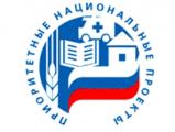 Беларусь и Украина приняли План совместных действий по реализации приоритетных направлений сотрудничества