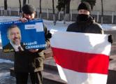 За акции в день рождения Санникова — 10 и 15 суток ареста