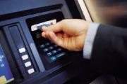 Ограблено отделение банка Минск-Москва в Минске