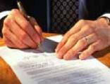 Урегулирован порядок передачи собственнику имущества после расчетов с кредиторами ликвидируемого предприятия