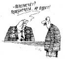 В проекте Жилищного кодекса «забыли» об ответственности коммунальщиков
