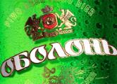 «Оболонь» приостановила экспорт пива в Беларусь