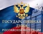 КПП(н) инициирует внесение проекта закона о нанимателях в план законопроектной деятельности на 2011 год
