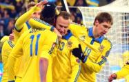 Плей-офф Евро-2016: Украина - Словения 2:0