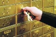 Кредитный портфель белорусских банков за январь-апрель увеличился на 7%