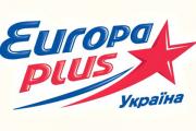 Украинская «Европа Плюс» начала говорить «наРоссии»