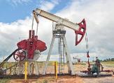 Вопрос пошлин на нефть Россия готова решать только  в рамках ЕЭП