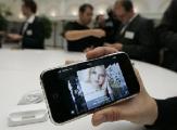 Apple представила iPhone 4