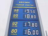 Белорусским автомобилистам приказали жить еще полтора года