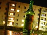 В Минске запрещают продажу спиртного