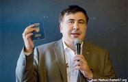 МВД Украины объявило в розыск Саакашвили