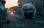 Видеофакт: Белорусы гонят Лукашенко по улице