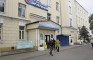 Как будет работать первый в Беларуси закрытый из-за коронавируса город