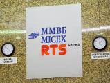 Торги на рынке акций РФ завершились «в минусе»