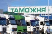 МИД Беларуси намерен урегулировать проблему украинских спецпошлин