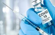 В США сделали первую прививку от коронавируса