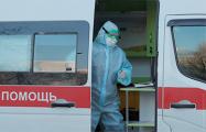 «Баста!»: В Брестской области растет количество зараженных коронавирусом