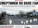 В Минске сотрудник ГАИ обстрелял нарушителя