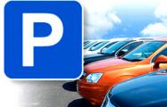 Половина минских водителей не платят за парковки, которые стали платными
