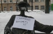 «Европейская Беларусь» за свободный интернет (Фото)
