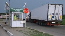 РФ не будет снимать таможенный контроль на границе