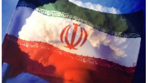 МИД РФ осудил США и ЕС за односторонние санкции против Ирана