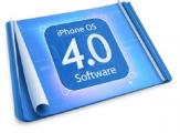 Apple выпустила обновление операционной системы iOS