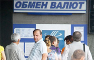 Белорусы не клюнули на «валютный крючок» власти