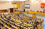 Bloomberg: Российским технократам не под силу одолеть гопников