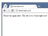 """""""Саудовский"""" хакер атаковал сайт израильской биржи"""